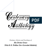 CentenaryAnthology Web