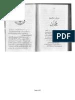 Naimutllah Shah Bukhari Prophecies
