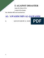 Position of Sahaba Ibn Arabi