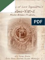 Snana Yatra Booklet