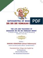 The Life and Teachings of Bhagavan Sri Sri Sri Venkaiah Swamy (Part 2)