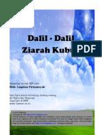 Dalil-dalil Ziarah Kubur