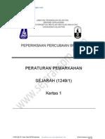 trialKEL2011_skema[1]