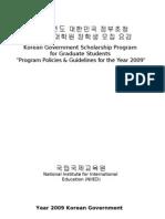 2009 Korean Government Scholarship Graduate Program