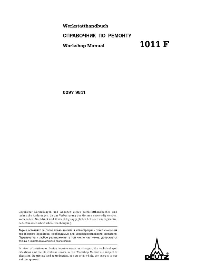 deutz 1011 f work rh scribd com