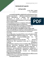 Antimalarial agents_7802.doc.pdf