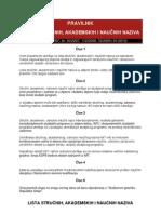 Pravilnik o Listi Strucnih Akademskih i Naucnih Naziva