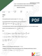 panellinies12_eniaio_fysiki