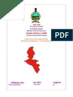 Dehradun Ground Water Report 2006