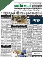 Manichudar June 12 2012