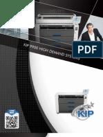 HP 1510 Deskjet | Printer (Computing) | Image Scanner
