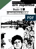 Let's Learn Japanese Basic II - Part 1