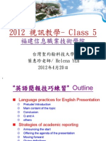 20120420 Vedio Teaching FJUPIT Wk5