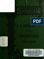 A. Sengler Grammaire Grecque (1897)