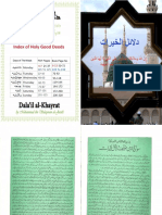 Dala'il al-Khayrat with (Urdu) Translation &Tafsir شرح دلائل الخيرات