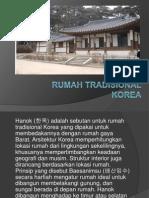 rumah tradisional korea (한국 전통)
