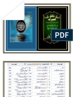 Ul pdf dalail khayrat