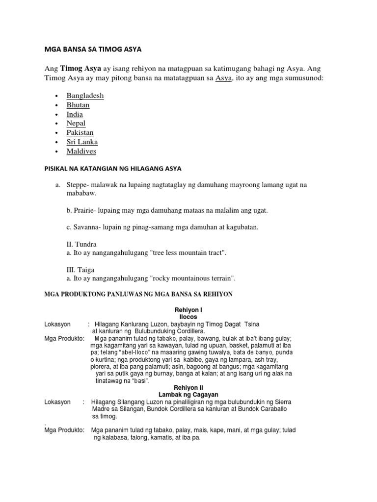 mga incontri pangalan ng mga bansa sa Timog-Silangang Asya