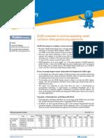 영문_OLED_우투_산업분석