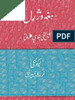 Hagha-Wozharel