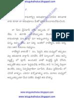 017 Manmadhaleela Opt TeluguKs