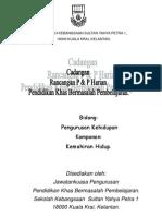 Rancangan Harian PKBP - Komponen Kemahiran Hidup.ppt