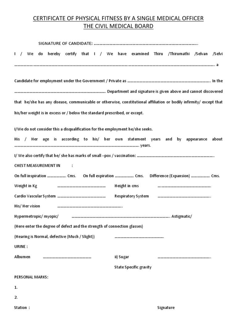 ada personal statement