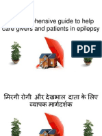 Epilepsy Care Giver Slides (Eng+Hindi)