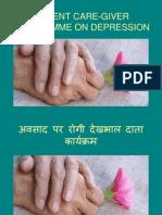 Depression Care Giver Programme Ppt