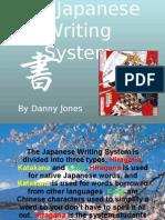 25533822 Japanese Writing