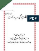 Malfozaat-e-Mahboob-e-Zaat (Urdu).pdf