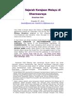 Sekilas Sejarah Kerajaan Dharmasraya
