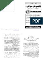 Hazrat Khadija RTA by Zahid
