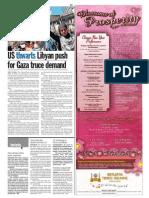 thesun 2009-01-05 page13 us thwarts libyan push for gaza truce demand
