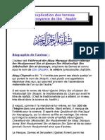 Traité de croyance de Ibnou `Asakir et son explication