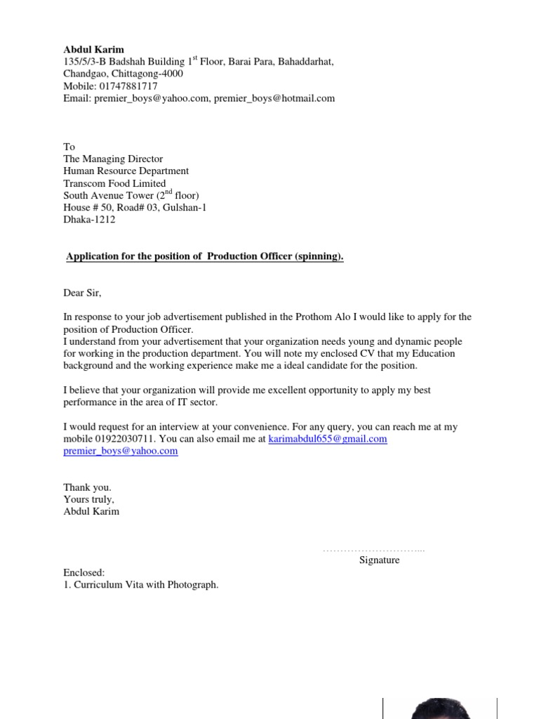 CV with Cover Letter   Bangladesh   Communication