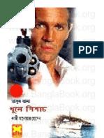 Kp Banglabook.org