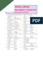 Appsc Draughtsman Paper