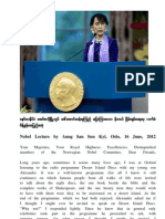 Nobel Lecture by Aung San Suu Kyi, Oslo, 16 June, 2012