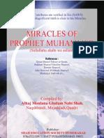 Meiraj-Un-Nabi SAWS in Eng & Urdu