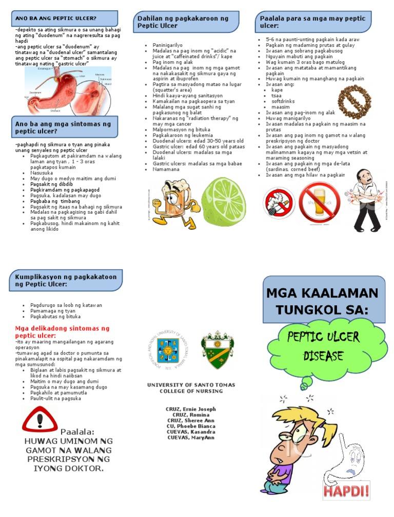 Peptic Ulcer Brochure
