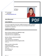 CV of Mine