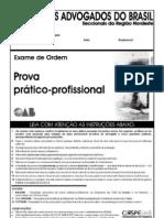Exame OAB 2ª Fase 2006.1 - Direito Trubutário