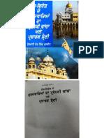 Desh Videsh de Gurudware