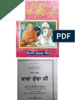 Janam Sakhi Baba Bhuda Sahib Jee.giani Gurcharan Sng