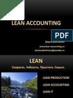 Lean Accounting Orgporm Spb