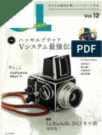 Camera Life Magazine Vol.12