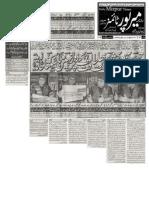 Sir Zaid Hamid - Mirpur Times