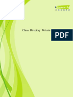 2011 China Directory Website Market Report(Brief Edition)
