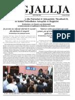 "Gazeta ""Ngjallja"" Nëntor 2009"